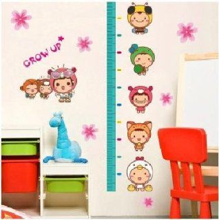 Cute Toys Growup Removable Wall Stickers Kids/Childrens Home   Decors Mural Art Nursery Decal (Decowall stickers)