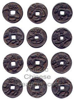 Chinese Coins / Chinese Home Decor / Chinese Zodiac Symbols Chinese Coins   12 Zodiac Symbols   Prints