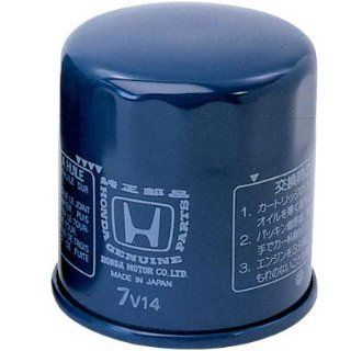 Stens 120 722 Oil Filter Replaces Honda 15400 PLM A01PE Club Car 1028279 01 NGK 1356 Patio, Lawn & Garden