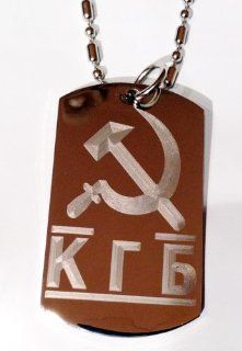 Hammer and Sickle Ussr Former Soviet Union Russian Secret Police KGB Logo Symbols   Military Dog Tag Luggage Tag Key Chain Keychain Metal Chain Necklace