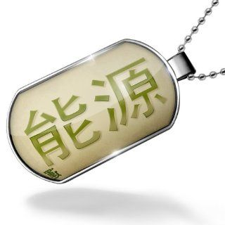 Dogtag Energy Chinese characters, green letter Dog tags necklace   Neonblond NEONBLOND Jewelry