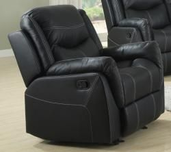 Black Bonded Leather Rocker Recliner Chair  ™ Shopping