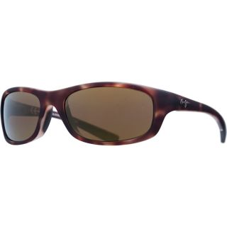 Maui Jim Kipahulu Sunglasses   Polarized